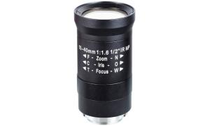 Obiektyw Mpix LC-M12VM1040IR